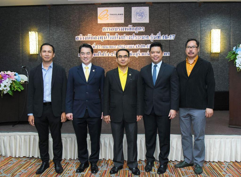 บีโอไอดึงผู้ประกอบการไทยเจาะตลาดประเทศเพื่อนบ้าน