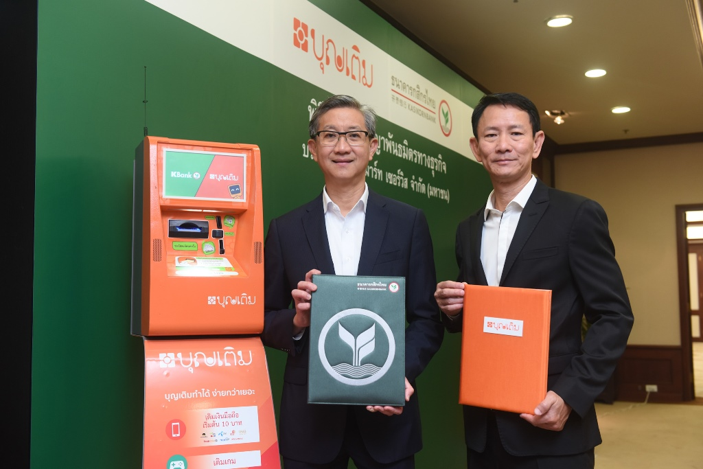 กสิกรไทย สนับสนุน FSMART ยกระดับ BeWallet และตู้บุญเติม ตอบโจทย์ผู้บริโภคยุคดิจิทัล