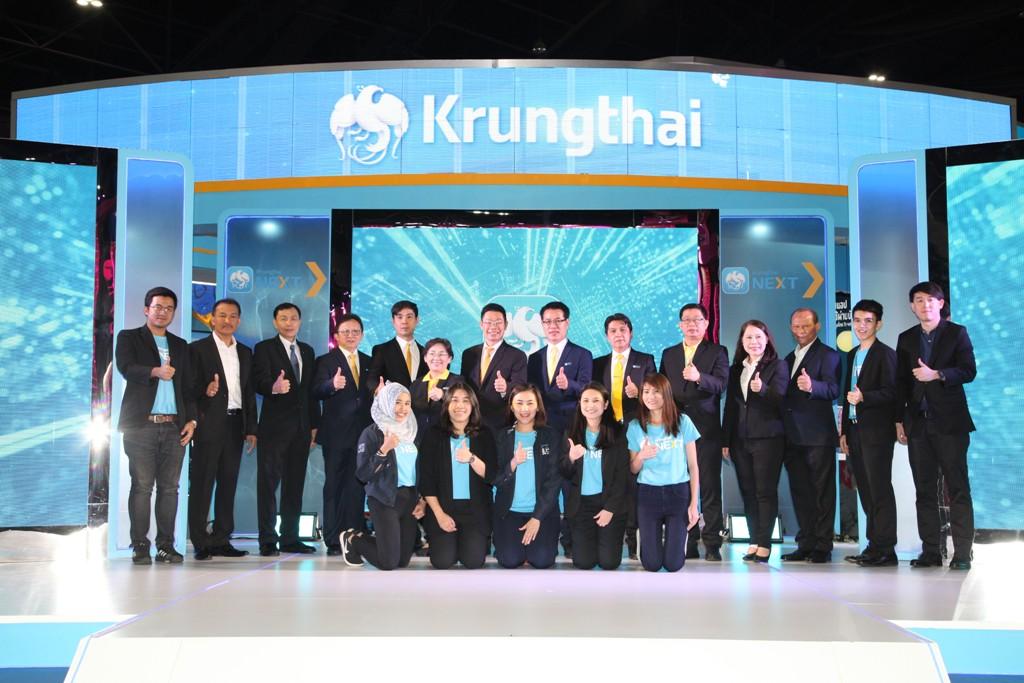 KTAM ร่วมออกบูธกับธนาคารกรุงไทยในงานมหกรรมการเงิน 2019