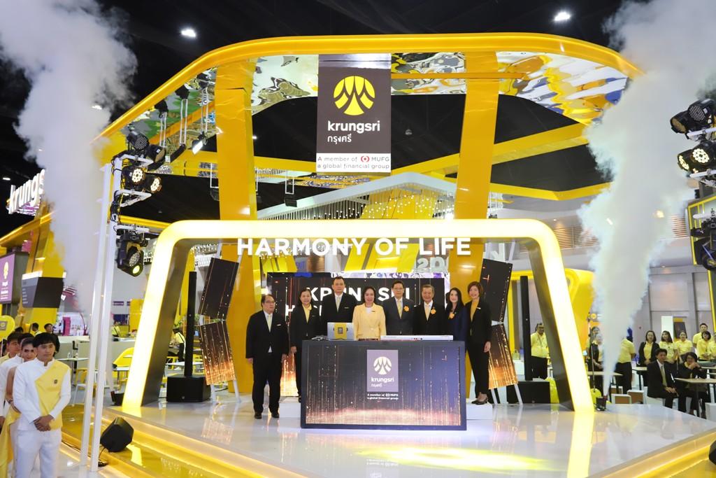 'Krungsri…Harmony of Life' ผสานนวัตกรรมการเงินสร้างสุนทรียภาพชีวิตในยุคดิจิทัล