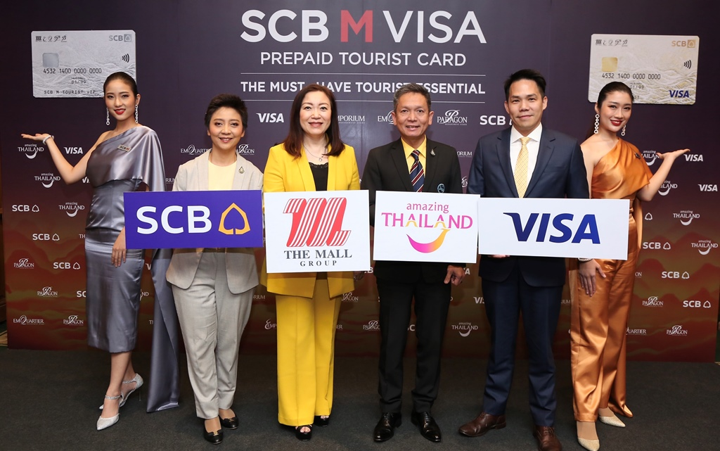 """SCB"" ผนึก ""เดอะมอลล์ กรุ๊ป"" และ ""วีซ่า"" เปิดตัวบัตรเติมเงิน SCB M VISA PREPAID TOURIST จับกลุ่มนักท่องเที่ยวต่างชาติ"