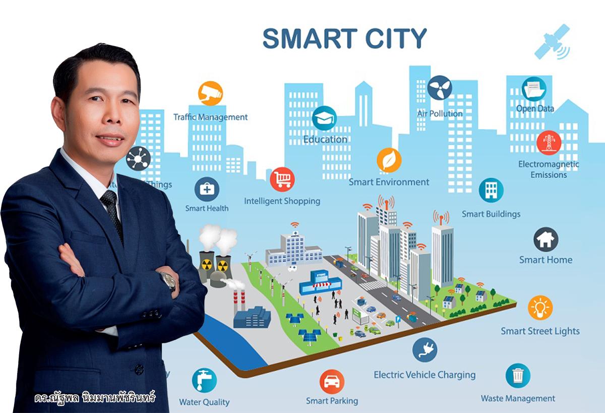 'ดีป้า'สร้างเมืองอัจฉริยะชายแดนใต้ ลุยจัด 'สมาร์ทซิตี้ไทยแลนด์โรดโชว์'!!