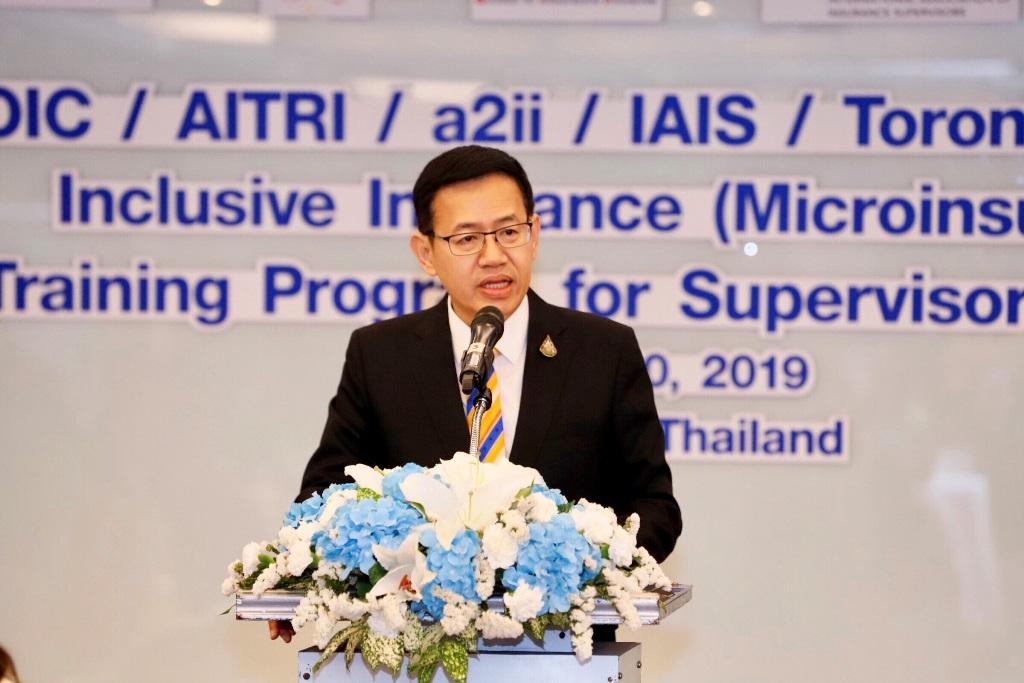 """คปภ. จัดอบรมระหว่างประเทศเรื่อง """"การประกันภัยรายย่อย (Microinsurance)"""" ภูมิภาคเอเชีย ยกระดับการเข้าถึงประกันภัยสำหรับผู้มีรายได้น้อย"""