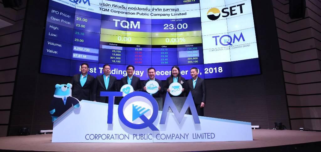 หุ้น TQM ต่างชาติสนใจ ถูกเลือกเข้า FTSE