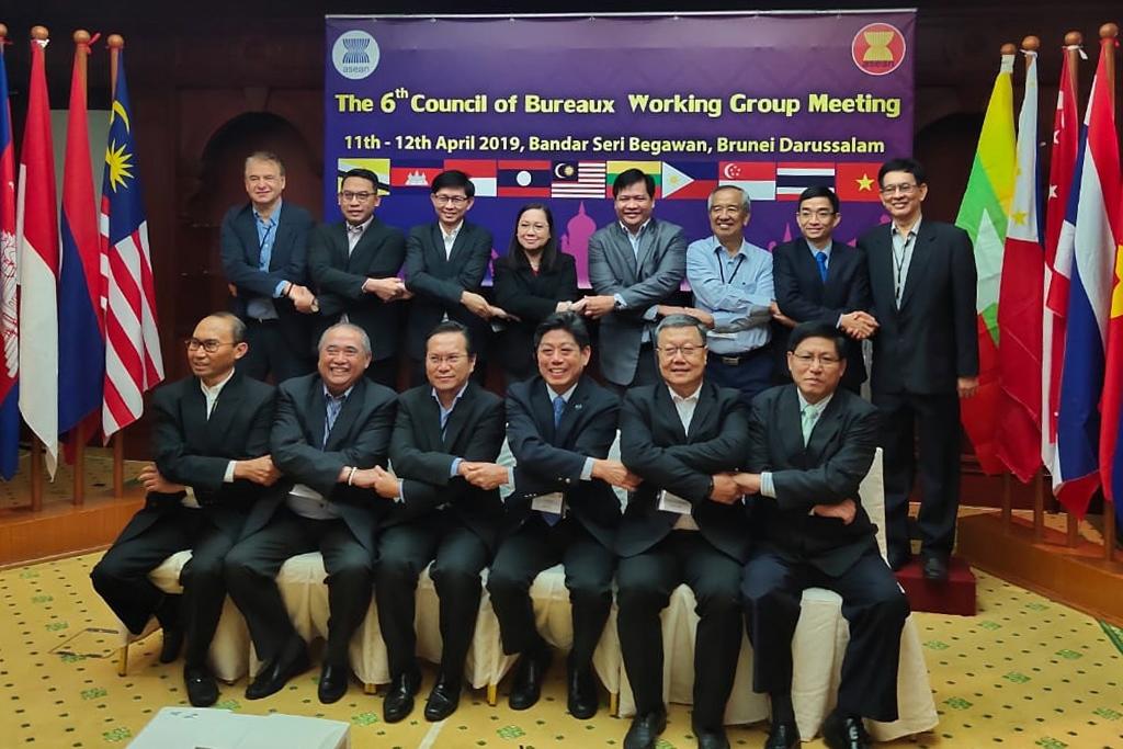ประชุม 6th COB Working Group Meeting และ COB-TFWG Joint Consultative Meeting