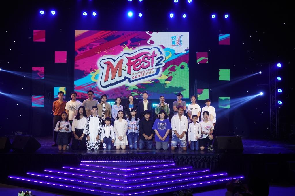 TCL ส่งเสริมเยาวชนด้านดนตรี ร่วมจัดงาน M-Fest Music in power ดนตรีมีพลัง