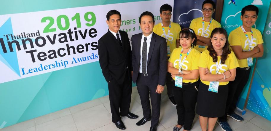 ไมโครซอฟท์สานต่อโครงการเพื่อครูไทยหัวใจไอทีทั่วประเทศเป็นปีที่ 15