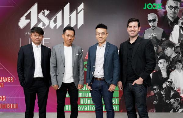 """jook ผนึกเบียร์อาซาฮีจัดคอนเสิร์ตซีรีย์ASAHI Presents """"Live Remarkable Life"""" Concert Series by JOOX"""