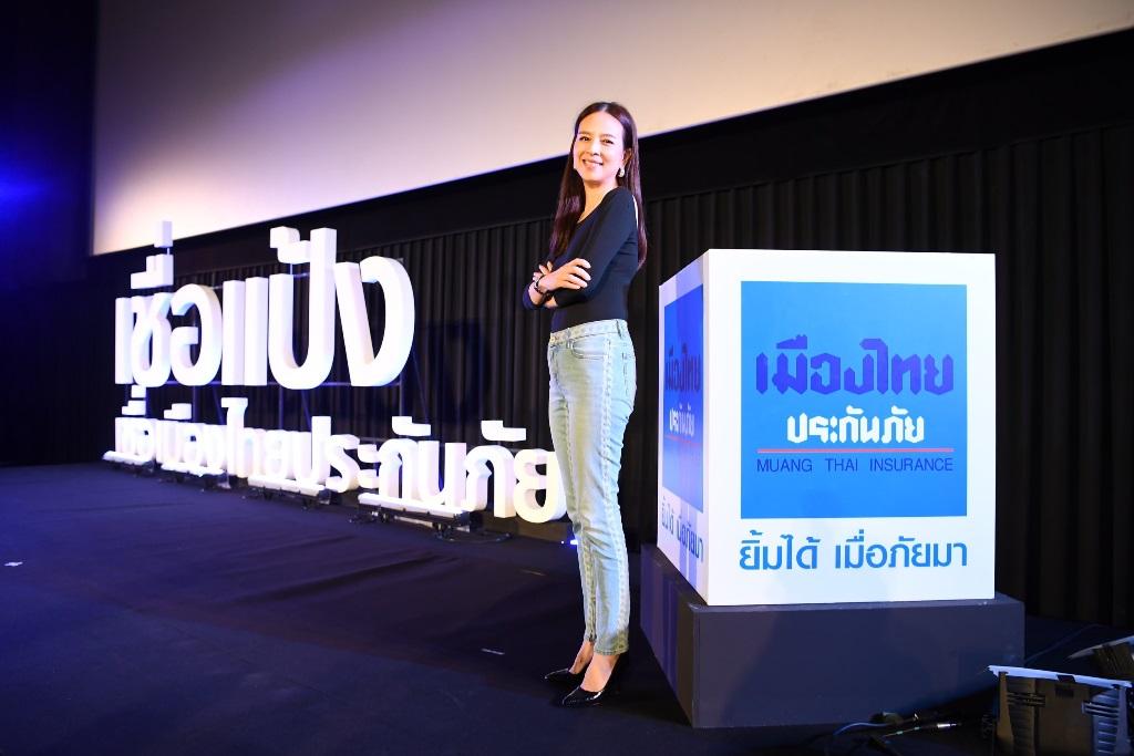 "MTI รีเฟรชแบรนด์ครั้งใหญ่ เปิดตัวแคมเปญ  ""Believe"" เชื่อแป้ง เชื่อเมืองไทยประกันภัย"