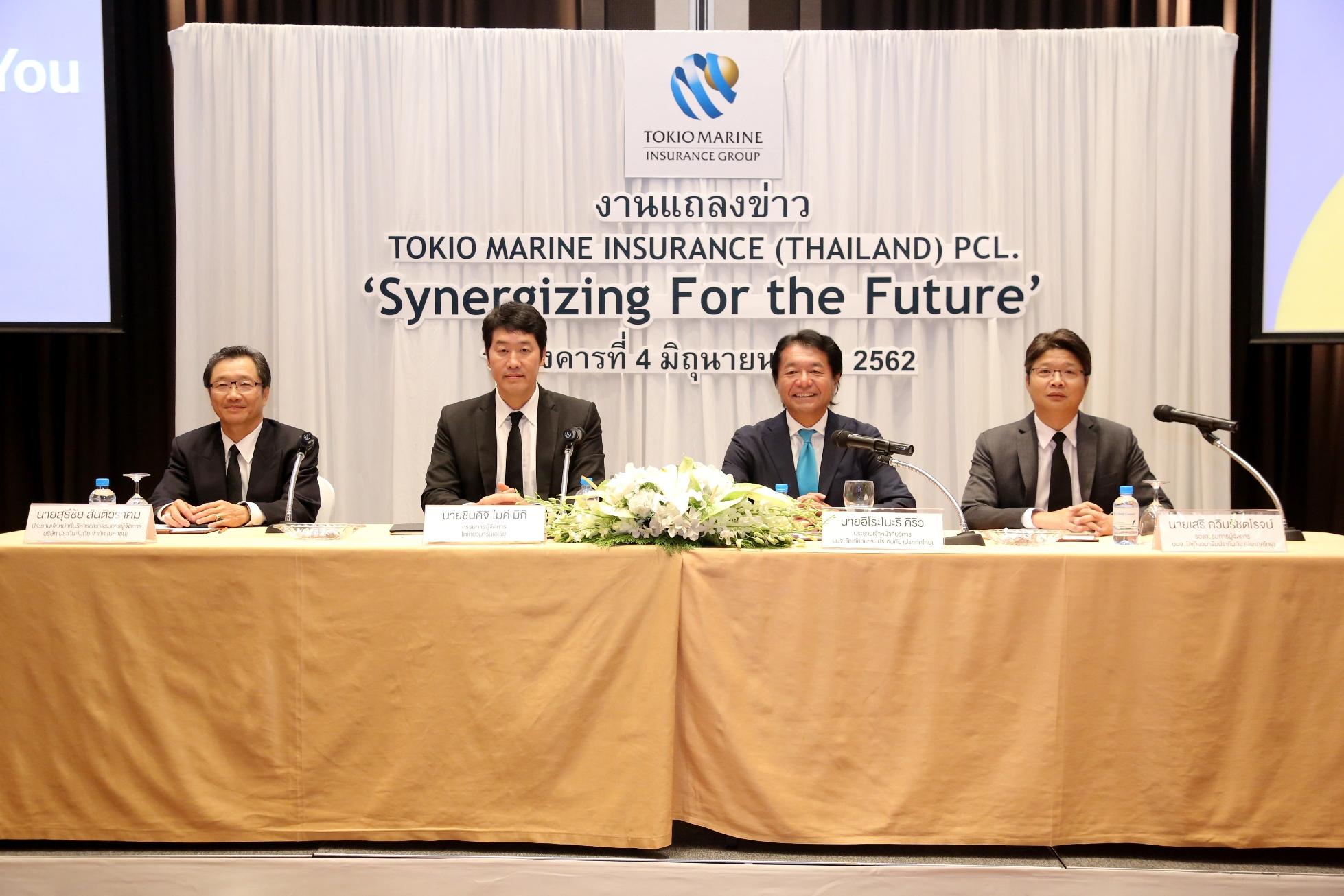 โตเกียวมารีนผนึกประกันคุ้มภัย พร้อมเป็นหนึ่งในผู้นำด้านประกันวินาศภัยไทย