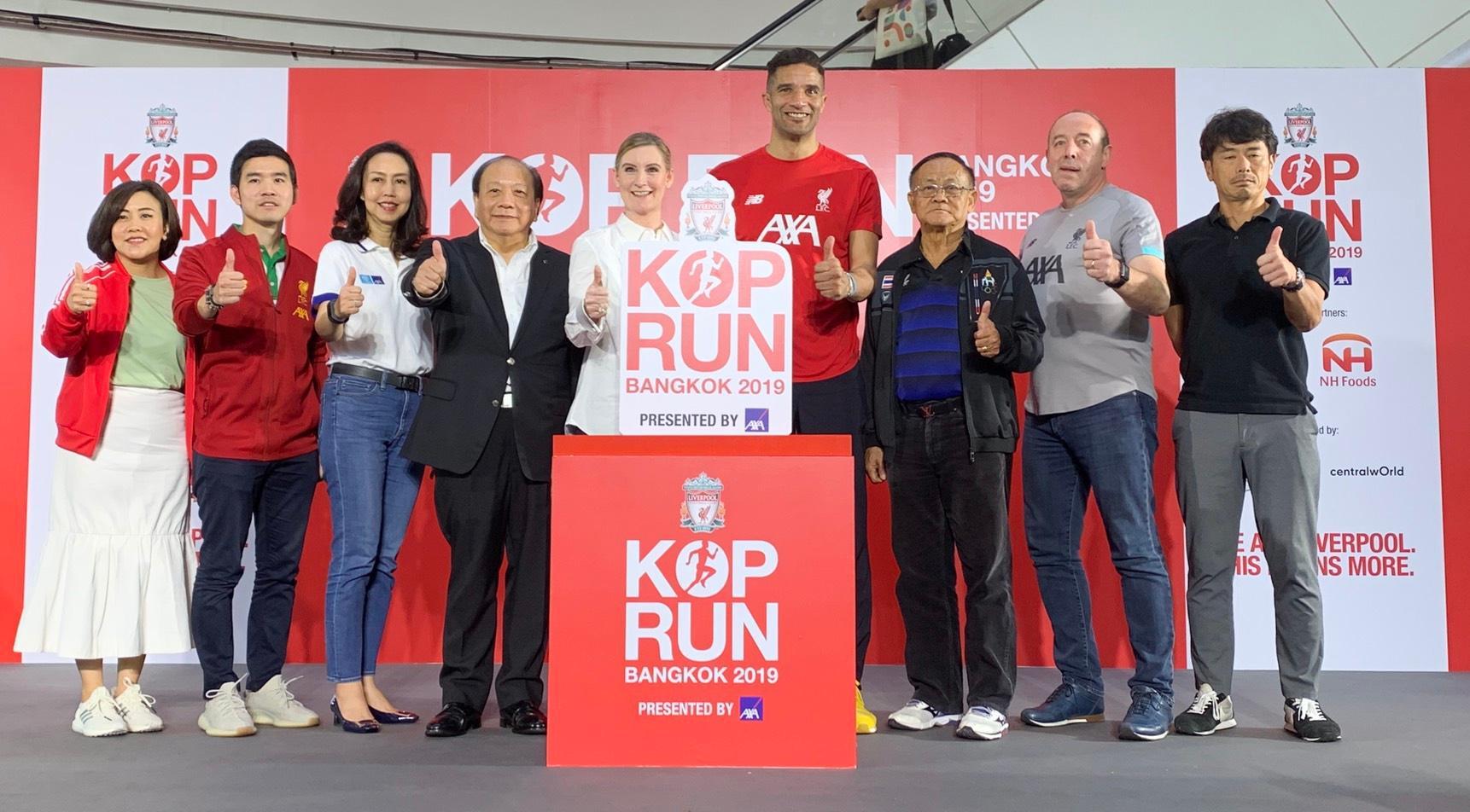 """""""ลิเวอร์พูล"""" จับมือ """"แอกซ่า"""" ร่วมเปิดตัวงานวิ่ง """"Kop Run Bangkok 2019"""""""
