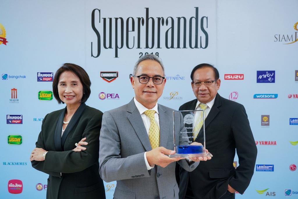 กรุงศรี ออโต้ คว้ารางวัล Superbrands 7 ปีซ้อน  ครองแบรนด์สินเชื่อยานยนต์ที่ผู้บริโภคไว้วางใจ