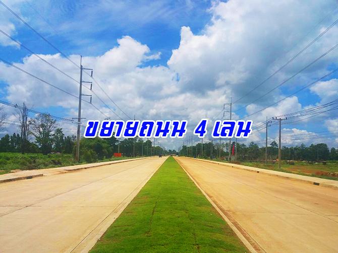 """ทช. ทุ่ม 136.5 ล้าน ลุยขยายถนนอรัญประเทศ 4 เลน เสริมการค้า-ขนส่ง """"ชายแดนไทย-กัมพูชา"""" คาดแล้วเสร็จปลายปีนี้"""