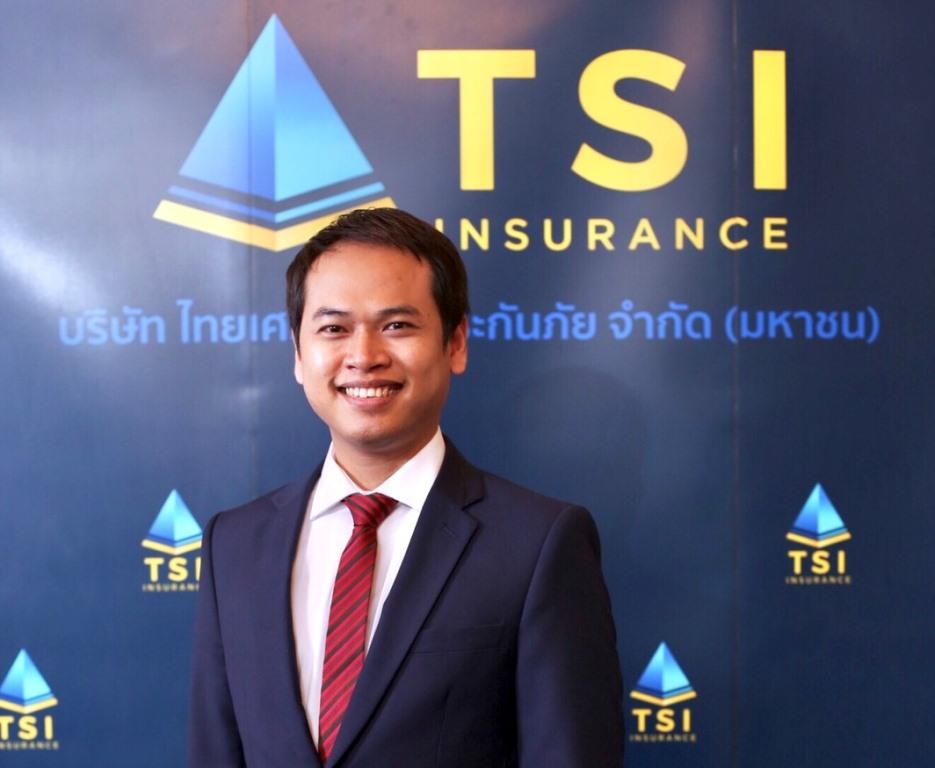 TSI บุกตลาดประกันอุบัติเหตุส่วนบุคคล PA จ่ายเบี้ยหลักหมื่น คุ้มครองสูงสุด 5 ล้านบาท