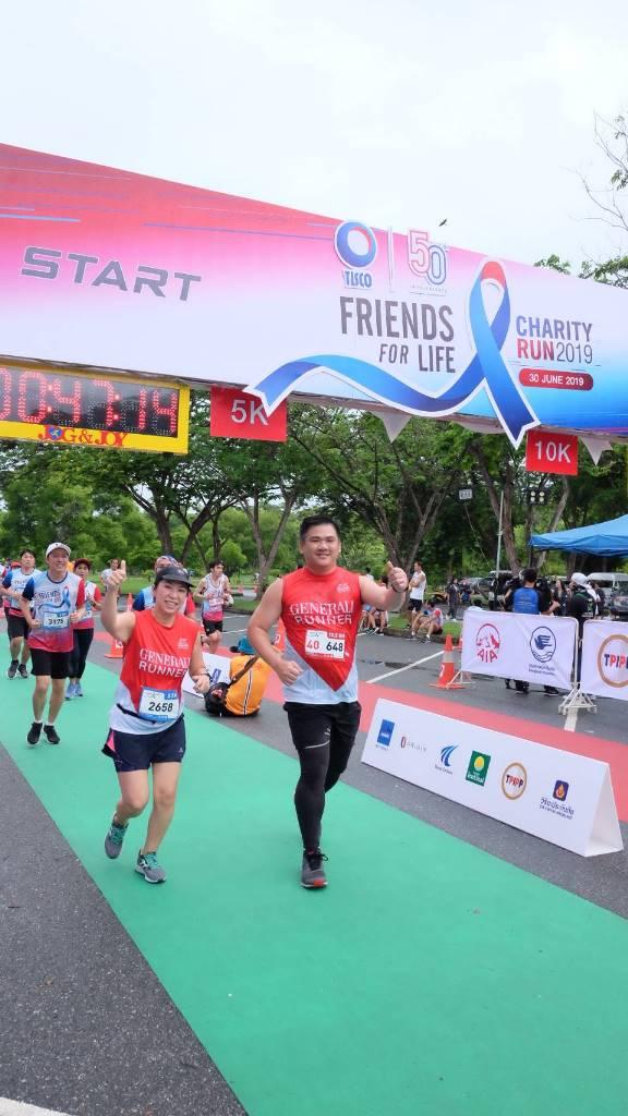 """เจนเนอราลี่ ร่วมสนับสนุนโครงการ """"Friends for Life Charity Run 2019"""""""
