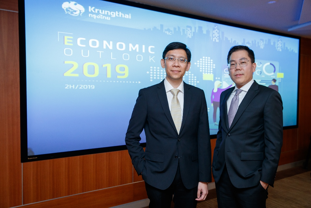 กรุงไทยปรับลดประมาณการเศรษฐกิจไทยปีนี้จาก 3.8% เหลือ 3.3%