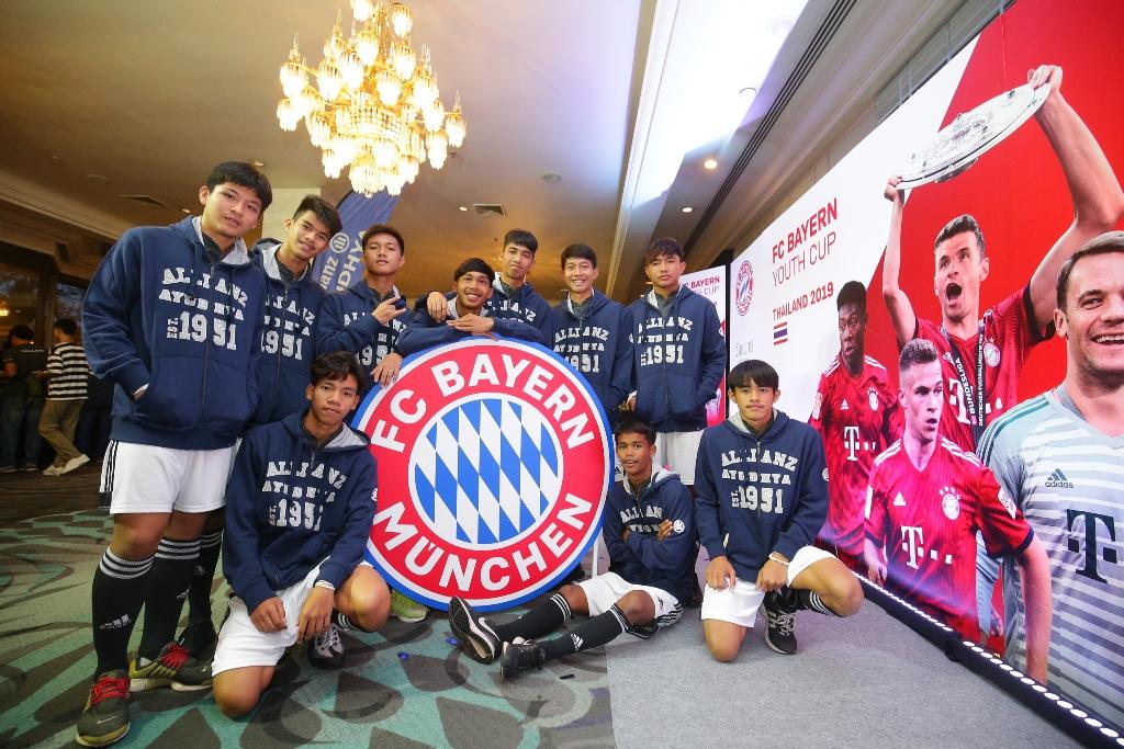 10 ตัวแทนเยาวชนไทยฝีเท้าเด่น บินลัดฟ้าร่วมแข่งในรายการ FC Bayern Youth Cup World Final2019
