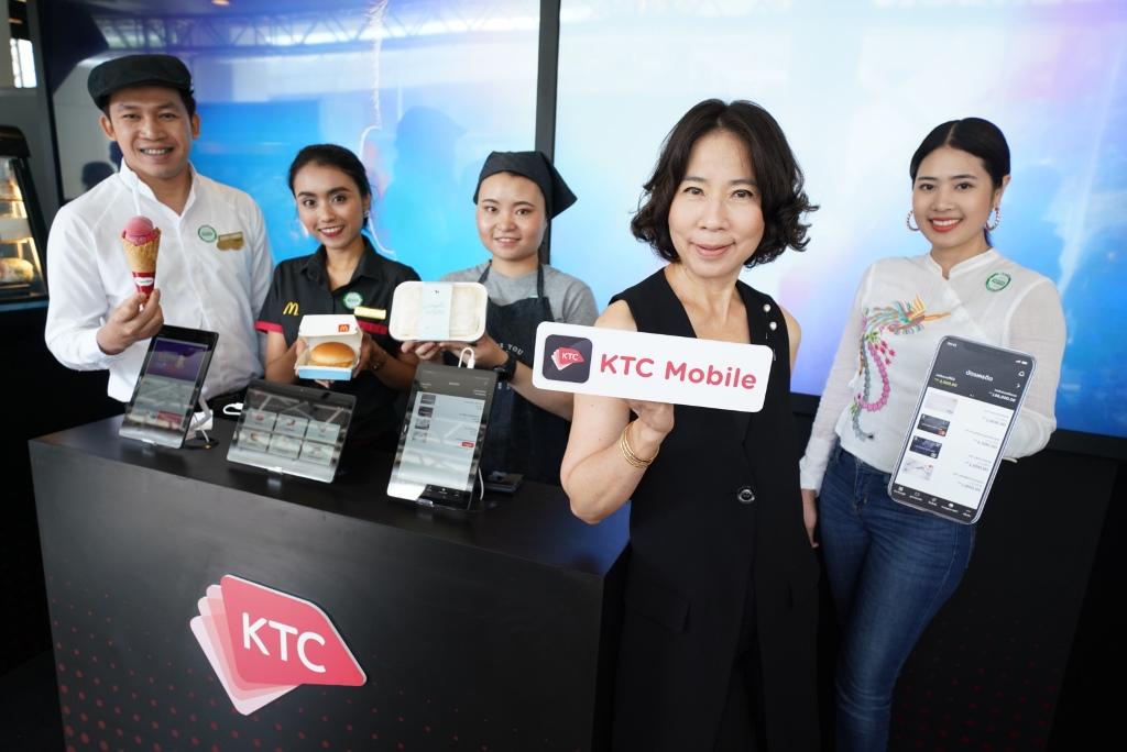 """ผู้ว่าการธนาคารแห่งประเทศไทยเยี่ยมชมบูธเคทีซี ในงาน """"Bangkok FinTech Fair 2019"""""""