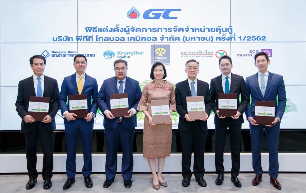 GC เตรียมเสนอขายหุ้นกู้ พร้อมแต่งตั้ง 5 ธนาคารเป็นผู้จัดการการจัดจำหน่ายหุ้นกู้