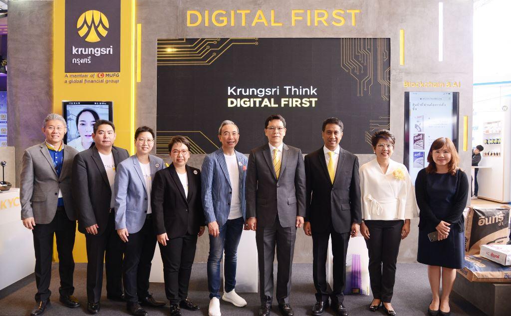 """กรุงศรีโชว์เคสนวัตกรรมการเงินภายใต้แนวคิด """"Think Digital First"""""""