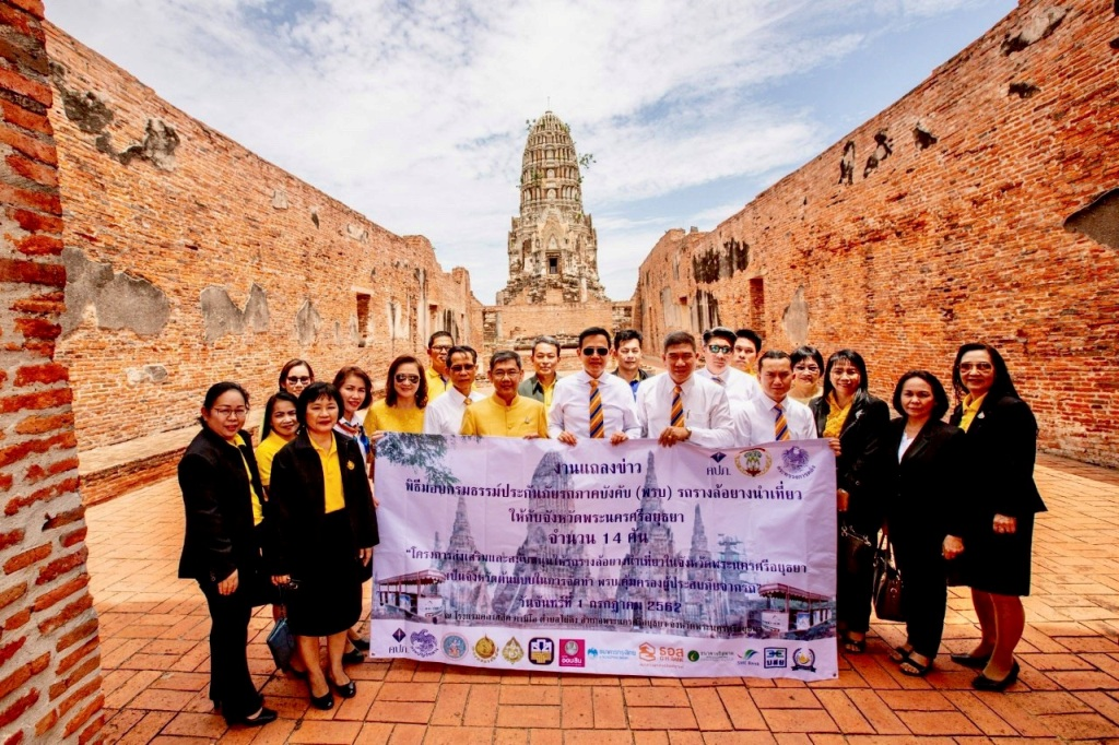 คปภ. ส่งมอบกรมธรรม์ประกันภัยรถรางล้อยางนำเที่ยวฉบับแรกของไทย