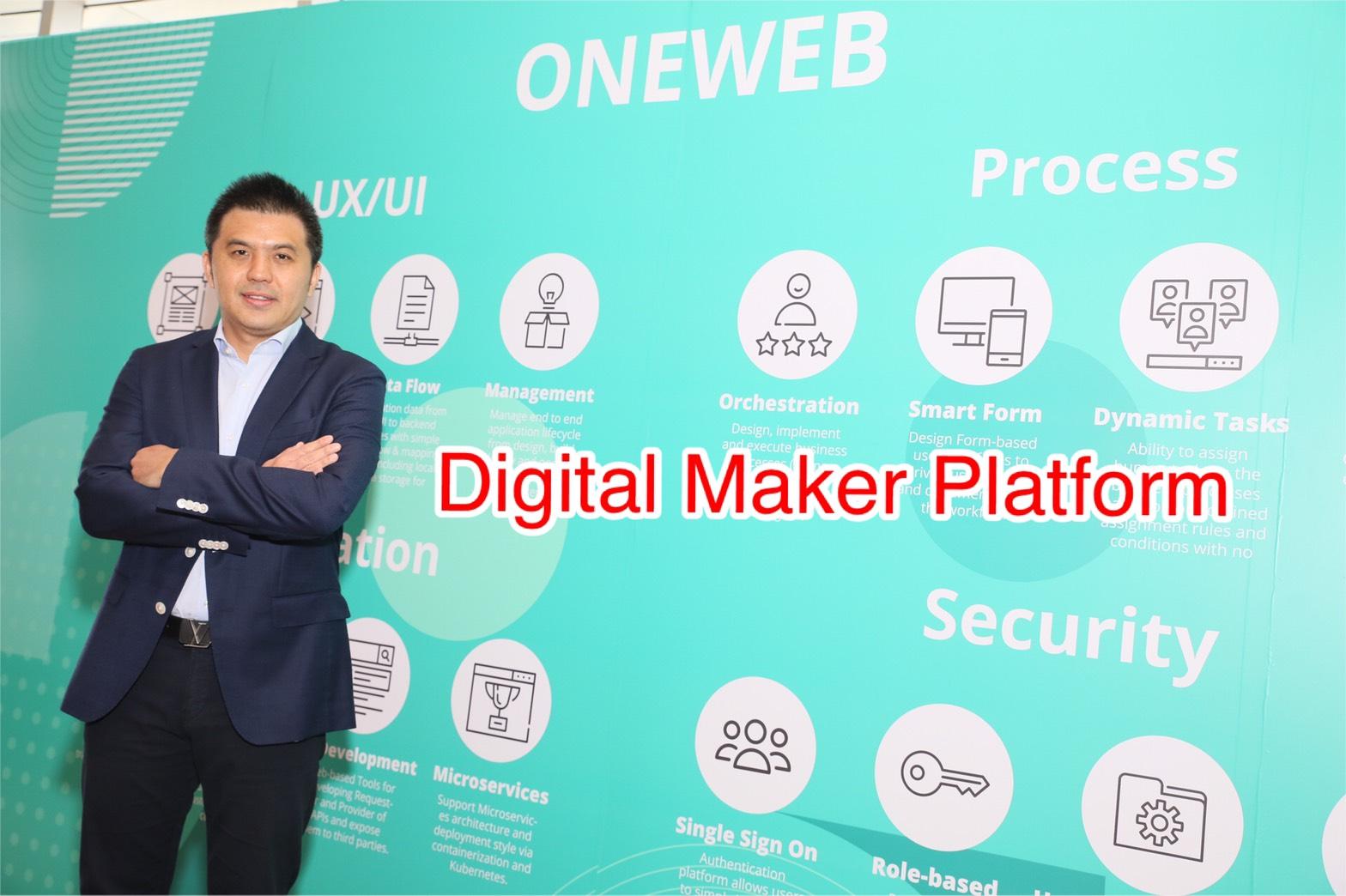 'อัฟวาแลนท์' เผยโฉม 'Digital Maker Platform' บนคลาวด์ครั้งแรกในอาเซียน
