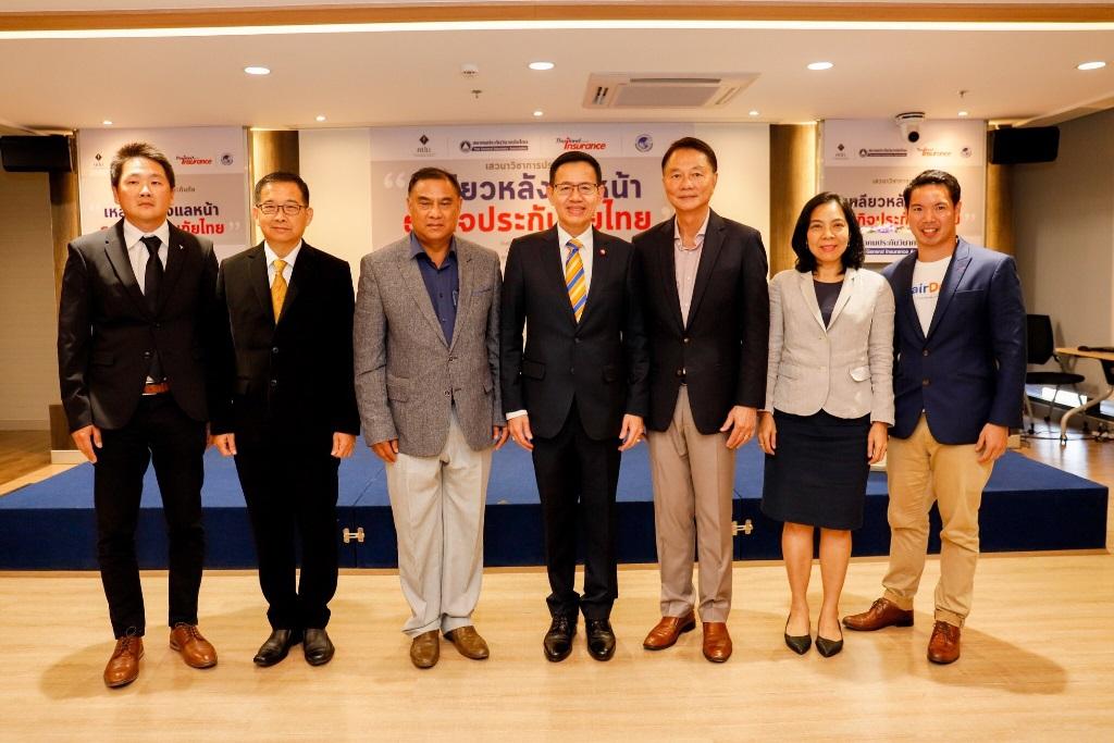 คปภ. กระตุ้นธุรกิจประกันภัยไทยปรับโมเดลธุรกิจพร้อมเร่งสปีดศักยภาพสู่ยุคดิจิทัล