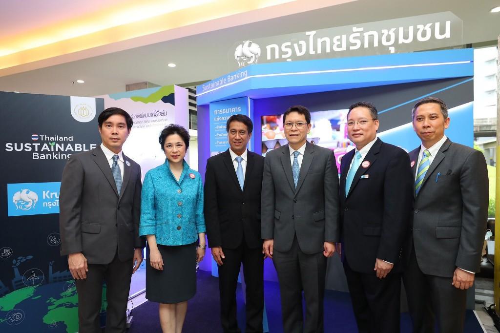 กรุงไทยมุ่งสร้างการเติบโตของธุรกิจยึดหลักบรรษัทภิบาลเพื่อสร้างความยั่งยืน