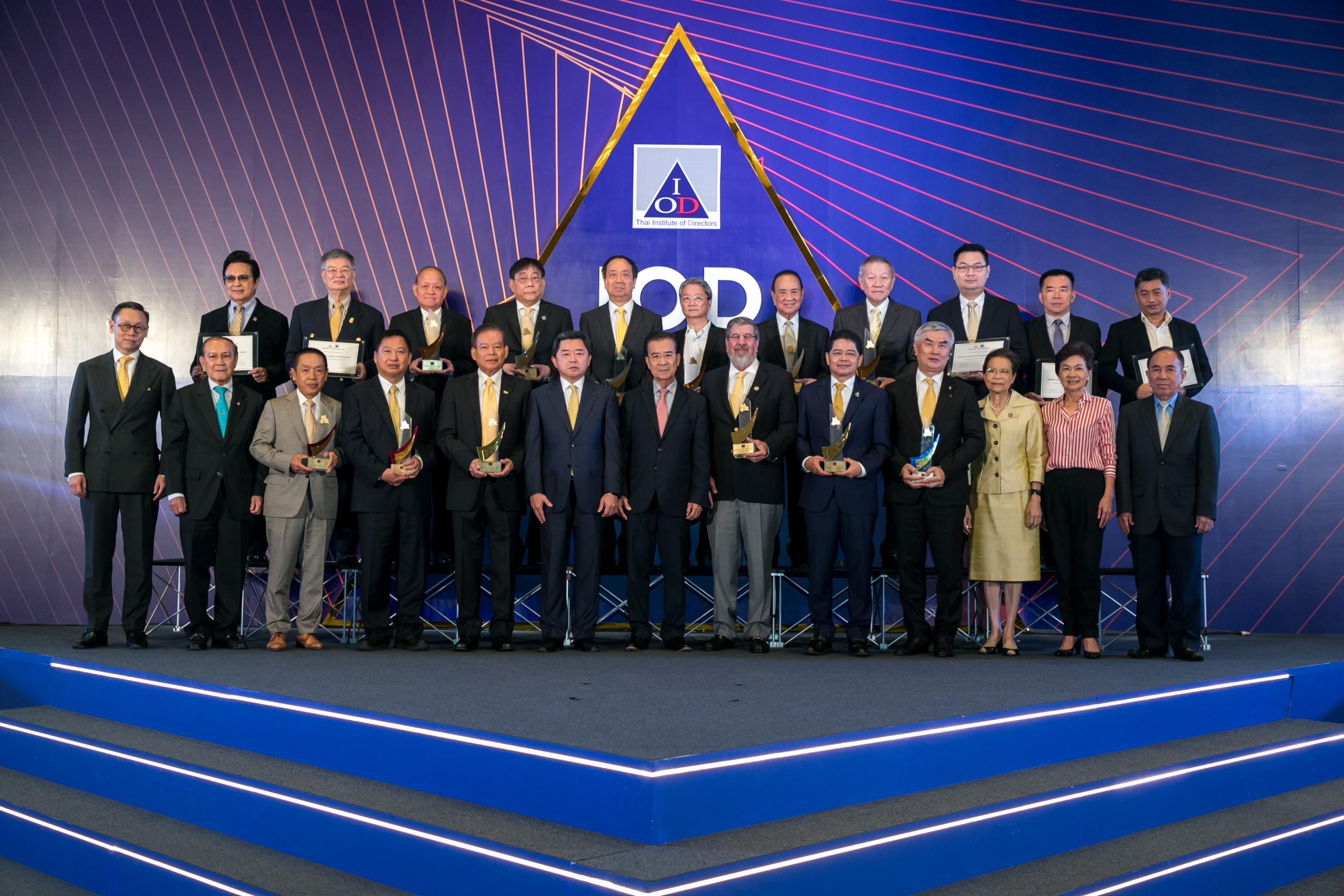 IOD ประกาศผลรางวัล Board of the Year ในงานใหญ่ประจำปี National Director Conference 2019