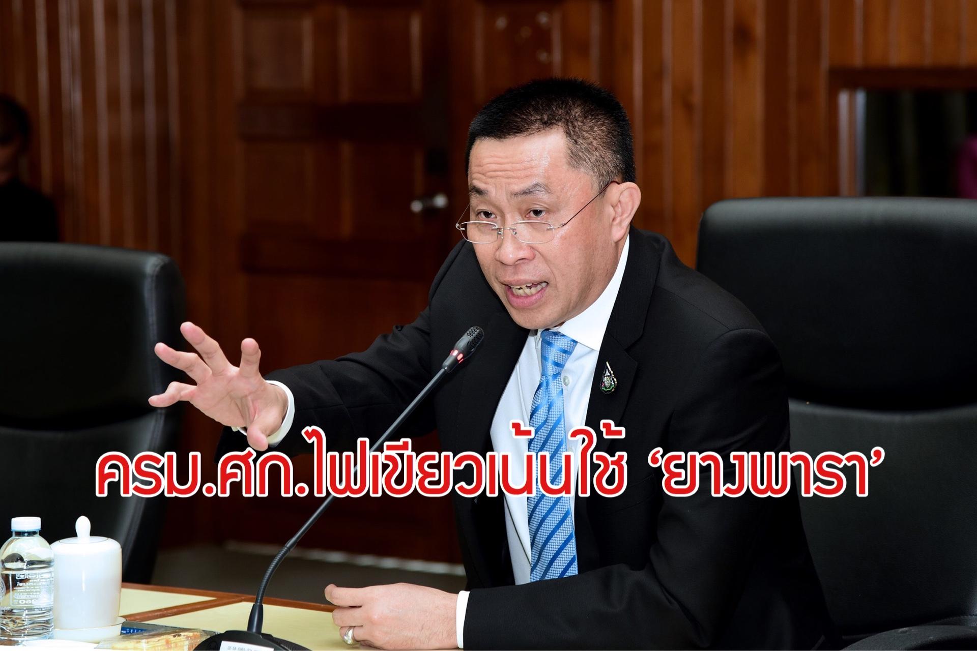 'ครม.เศรษฐกิจ' ไฟเขียวนโยบายใช้ยางพาราในโปรเจ็กต์คมนาคม 'บิ๊กตู่' สั่งงานก่อสร้างเน้นใช้วัสดุไทยไม่น้อยกว่า 30%