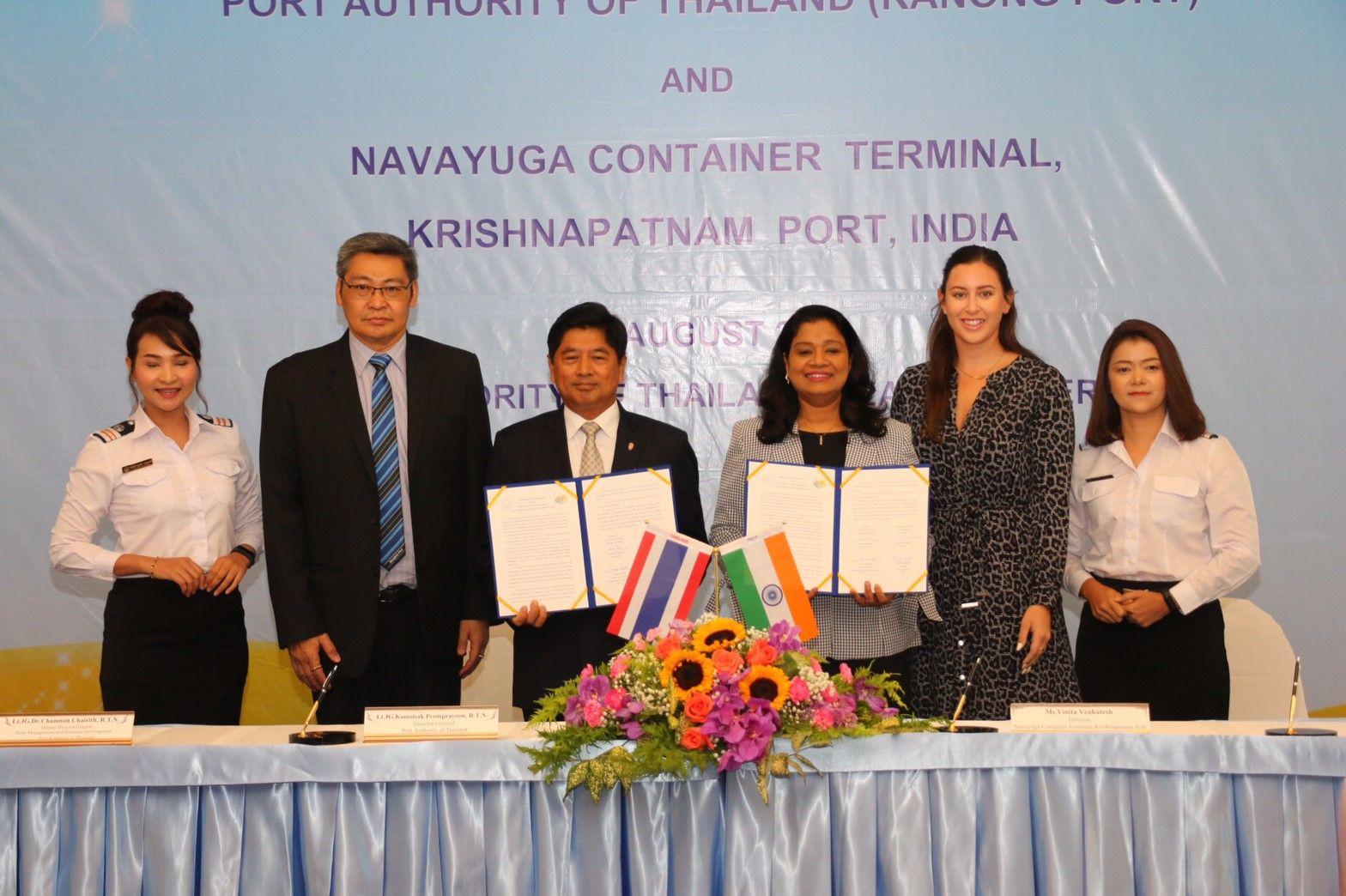 กทท. ผนึก ท่าเรืออินเดีย เปิดฉากขนส่งทางน้ำผ่านท่าเรือระนอง ทะเลอันดามัน กระตุ้น ศก. กลุ่มประเทศ BIMSTEC