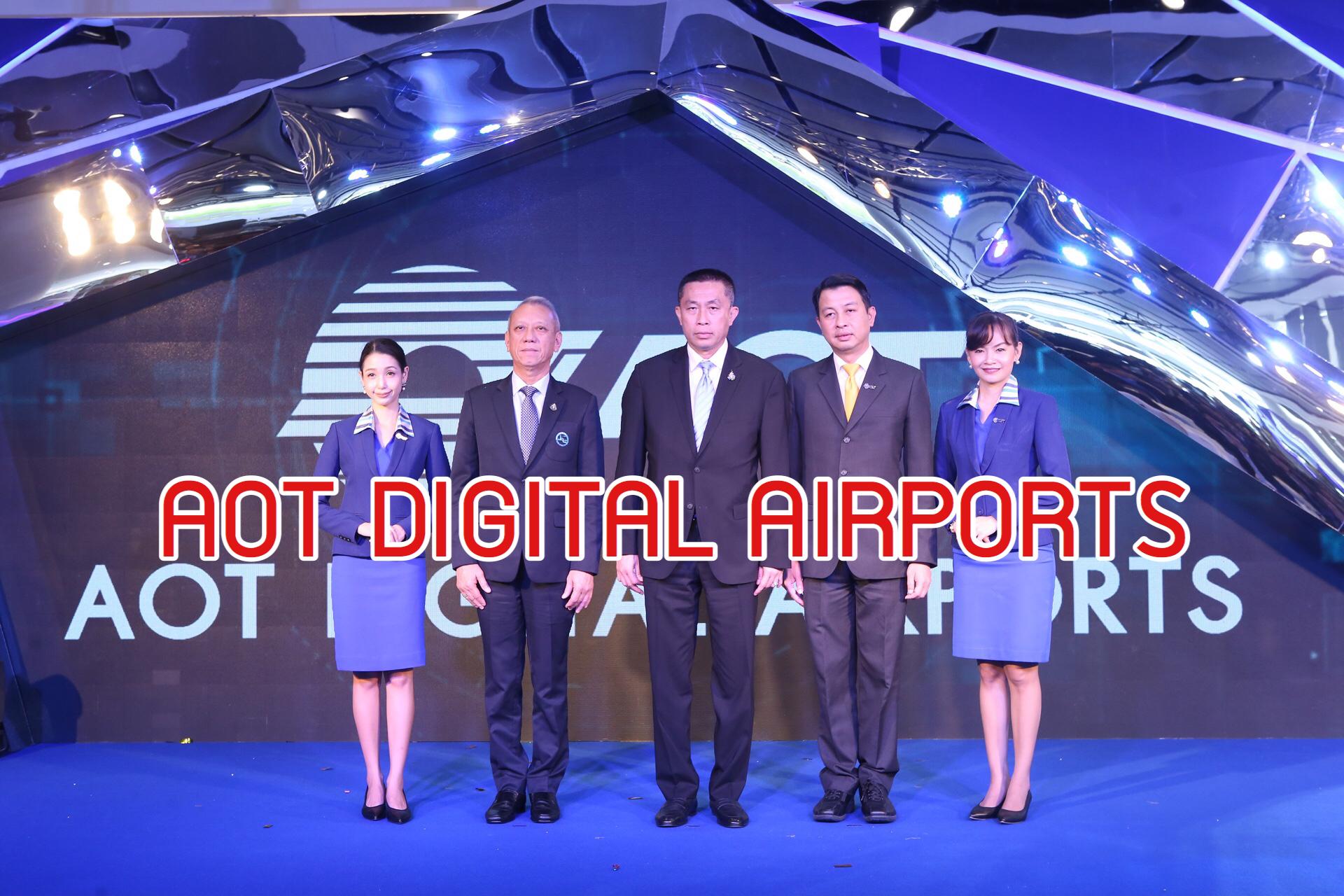 เปิดแล้ว! AOT DIGITAL AIRPORTS ขานรับนโยบายไทยแลนด์ 4.0 'ศักดิ์สยาม' ลั่น 'คมนาคมยุคใหม่ เน้นให้บริการแบบทันสมัย'