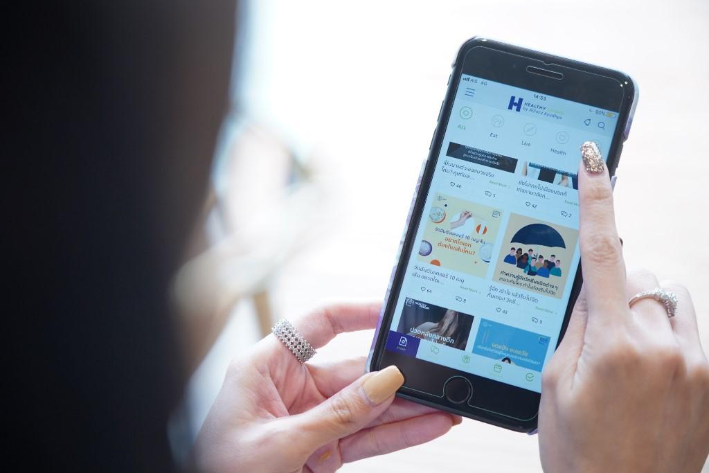 อลิอันซ์ อยุธยาสานต่อ Healthy Living ยกระดับสังคมออนไลน์ด้านสุขภาพและไลฟ์สไตล์ ผ่าน Pe2Pe Platform