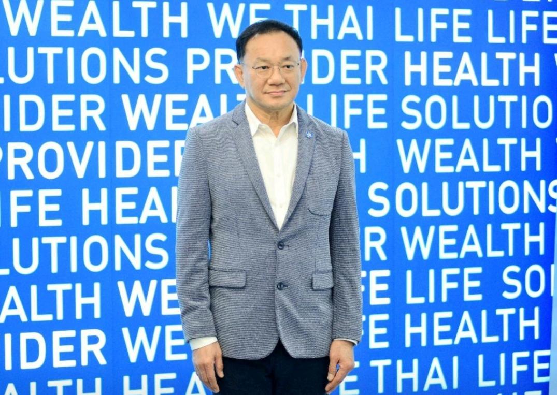 ไทยประกันชีวิตเดินหน้าแนวคิด EcoHealth Systemพัฒนาผลิตภัณฑ์ใหม่ คุ้มครองโรคร้ายแรงสูงถึง 108 โรค