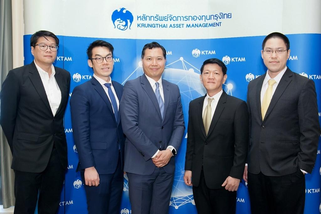 บลจ.กรุงไทยจัดสัมมนาทิศทางเศรษฐกิจสหรัฐและเทคโนโลยี AI