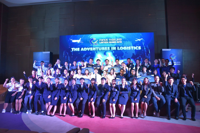 เผยผลประชัน Panus LogTech ปี 62