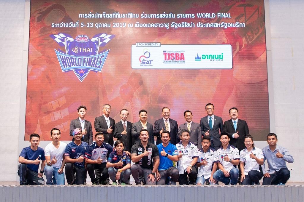 """อาคเนย์สนับสนุนประกันอุบัติเหตุกลุ่มนักกีฬาเจ็ตสกีไทยสู่ระดับโลก รายการ """"เวิลด์ ไฟนอล 2019"""""""