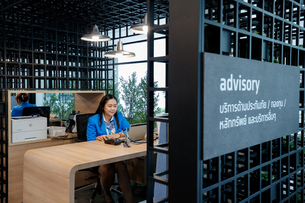 โฉมใหม่สาขากรุงไทยดีไซน์ทันสมัย พร้อมเทคโนโลยีตอบโจทย์ยุคดิจิทัล