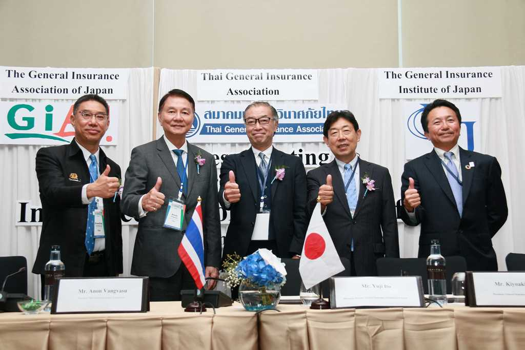 TGIA ร่วมกับ GIAJ จัดสัมมนา ISJ Overseas Seminar 2019 มุ่งหวังพัฒนาอุตฯประกันภัยของไทย