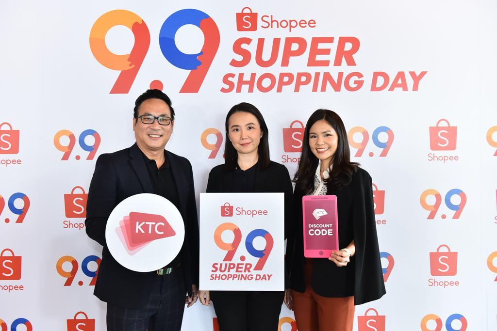 """เคทีซีร่วมช้อปปี้ฉลองแคมเปญ """"9.9 Super Shopping Day"""""""