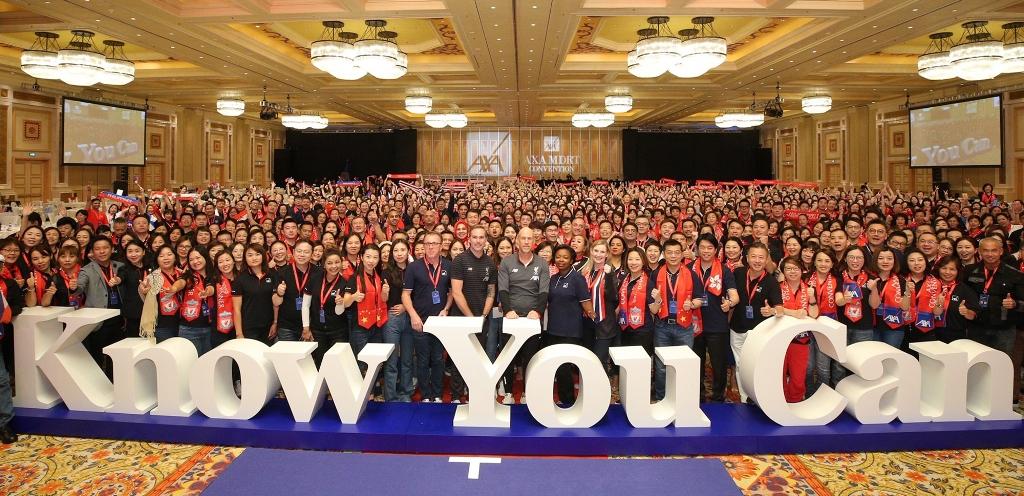 กรุงไทย-แอกซ่า ประกันชีวิต ร่วมงาน AXA Asia MDRT Convention 2019