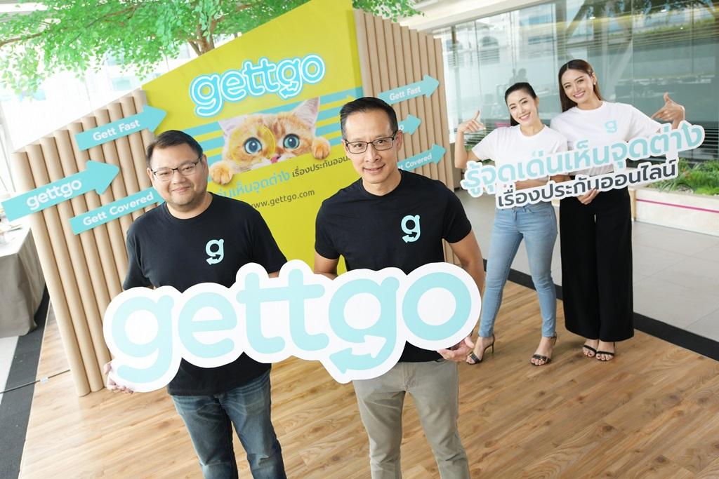 """เมืองไทย โบรกเกอร์ เปิดตัว """"gettgo""""  ขายประกันออนไลน์เพื่อคนยุคดิจิทัล"""