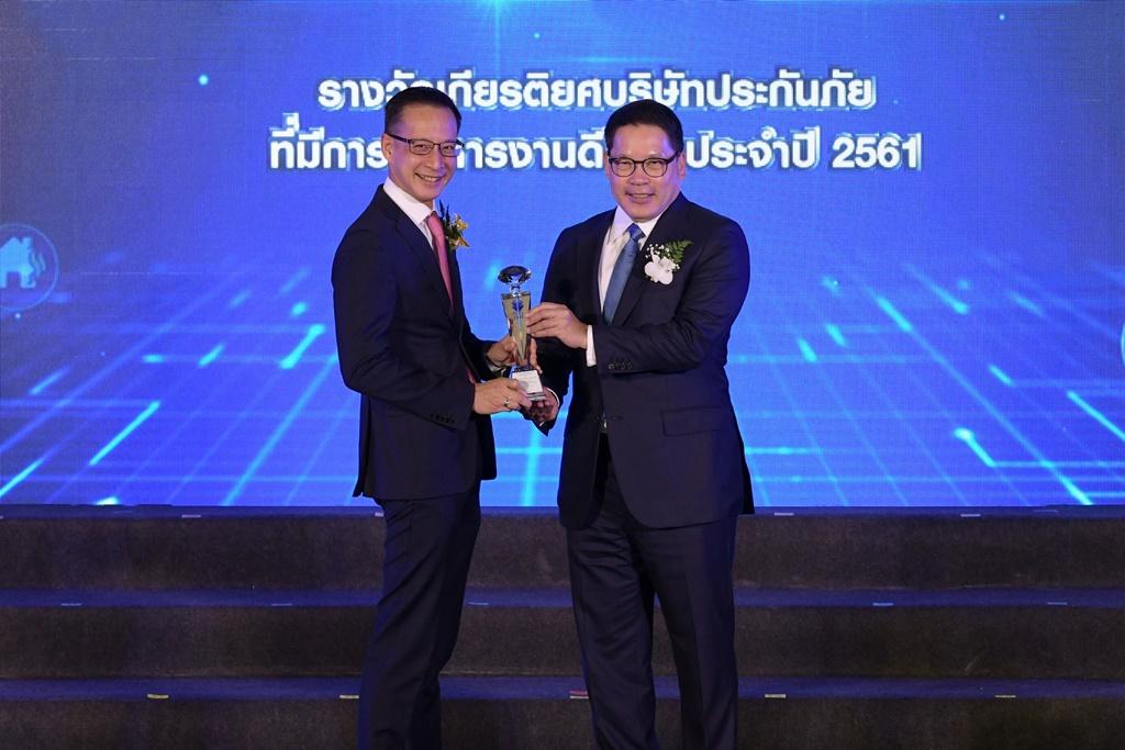 """เมืองไทยประกันชีวิต""""บริษัทประกันชีวิตที่มีการบริหารงานดีเด่น อันดับที่1""""  13ปีซ้อน"""