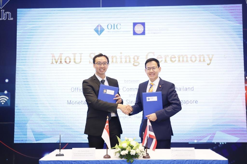 คปภ. จับมือธนาคารกลางแห่งประเทศสิงคโปร์ ร่วมมือพัฒนาการกำกับดูแลธุรกิจประกันภัยสู่มาตรฐานสากล