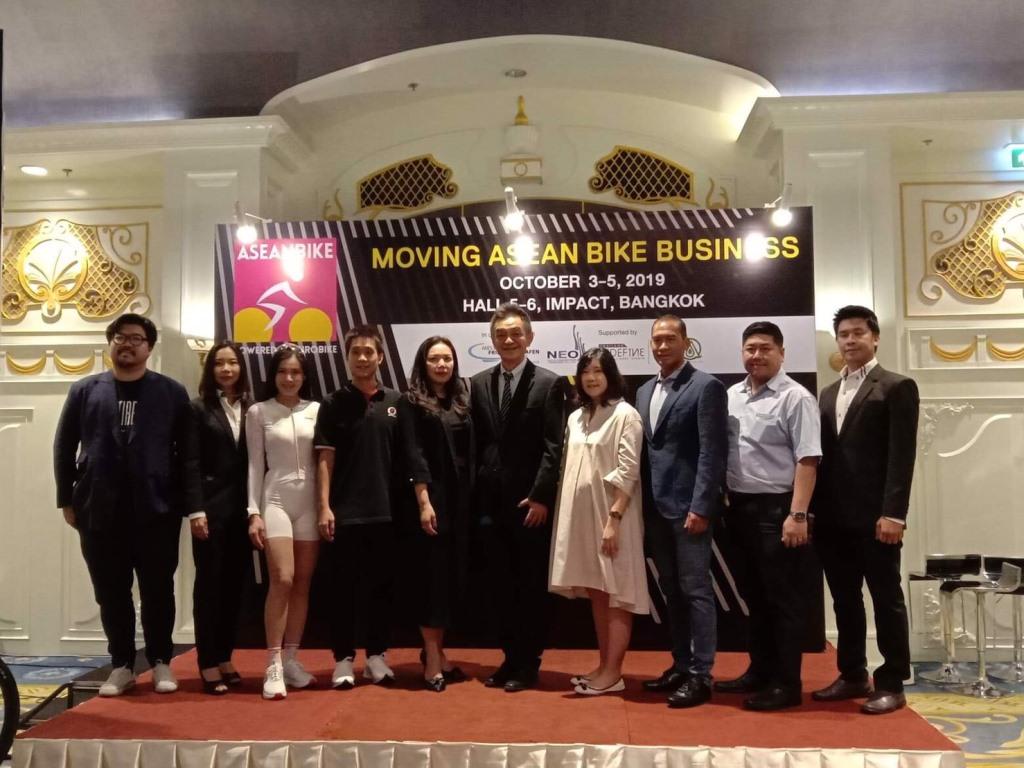 นีโอจัดงานยักษ์ใหญ่ระดับโลก 'ASEANBIKE powered by EUROBIKE' มหกรรมจักรยานนานาชาติ ครั้งแรกในไทย