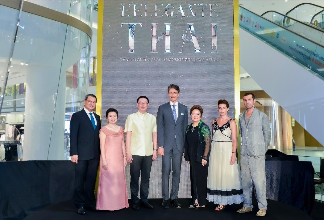 """อาคเนย์สืบสานผ้าไทยสู่ระดับโลก ร่วมสนับสนุนนิทรรศการงาน """"L'ELEGANTE THAI"""""""