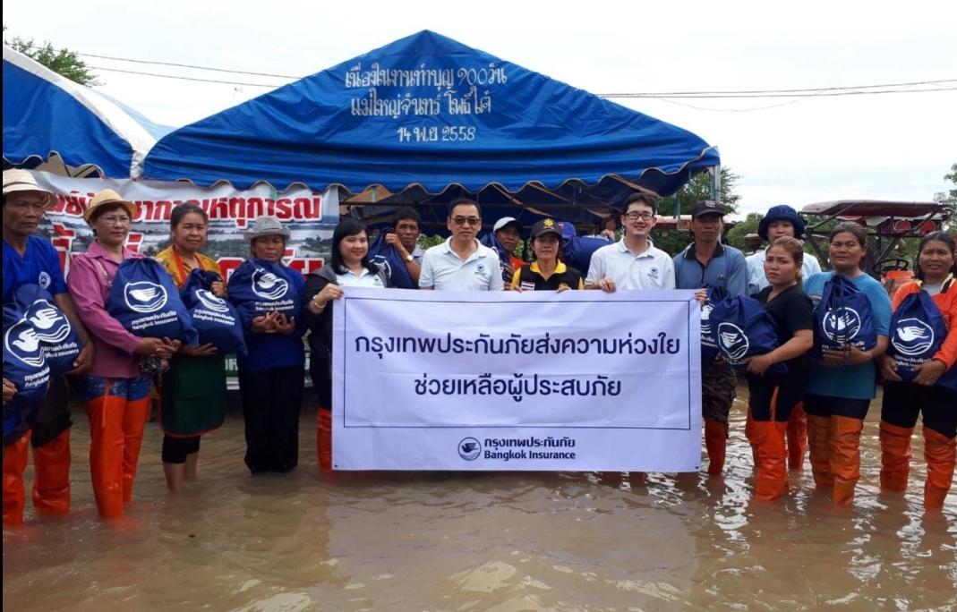 กรุงเทพประกันภัยร่วมใจช่วยเหลือผู้ประสบอุทกภัยในพื้นที่ภาคอีสาน