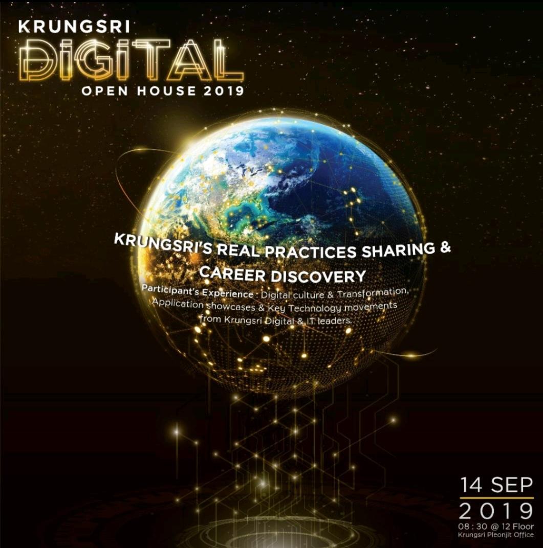 KRUNGSRI DIGITAL OPEN HOUSE 2019  เปิดมุมมองและทิศทางการขับเคลื่อนดิจิทัลและนวัตกรรมของกรุงศรี