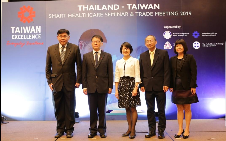 """ไทย และไต้หวัน จับมือจัดสัมมนา  """"Thailand-Taiwan Smart Healthcare Seminar & Trade Meeting 2019"""""""