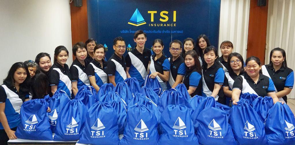 TSIร่วมแรงร่วมใจมอบถุงยังชีพช่วยเหลือผู้ประสบอุทกภัยภาคอีสาน